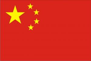 china-160480_1280
